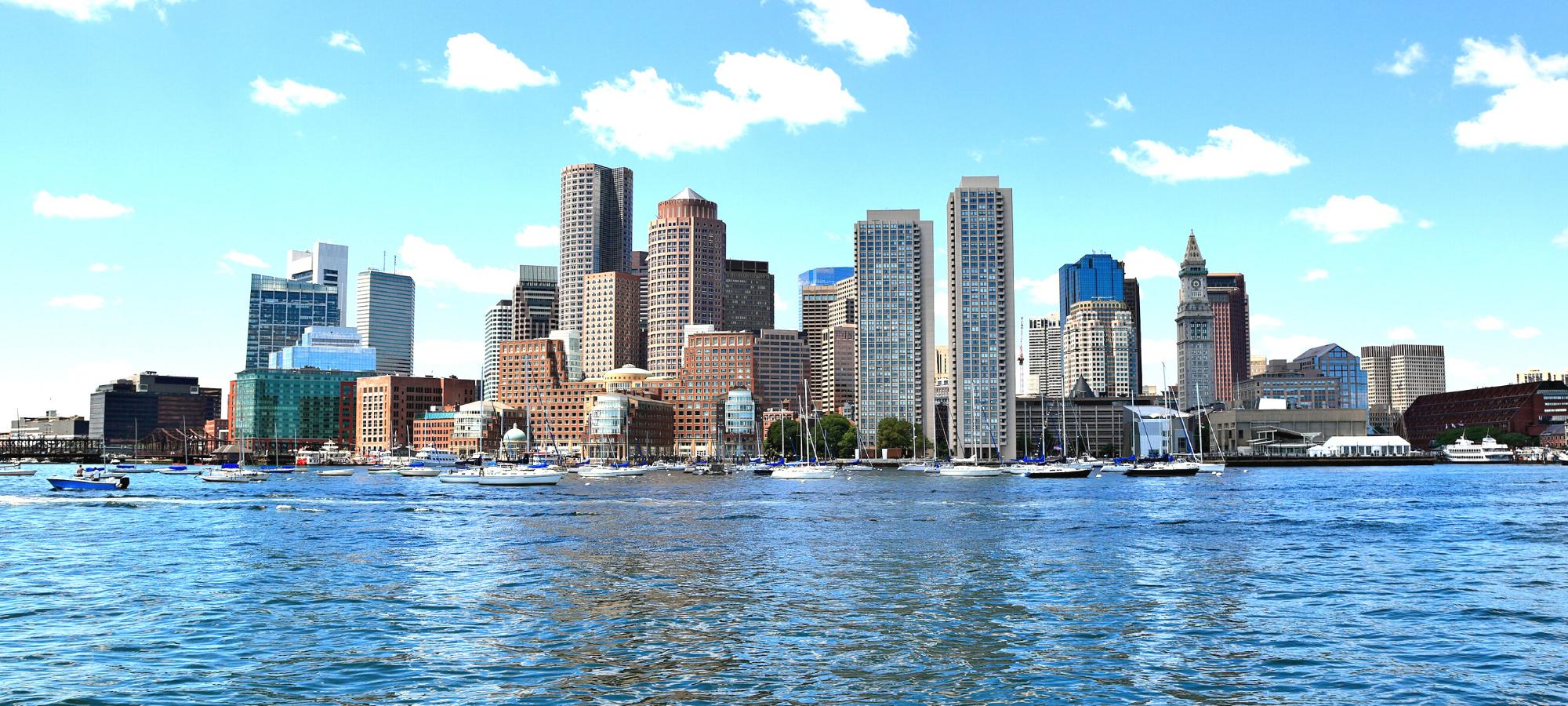 Boston MA skyline